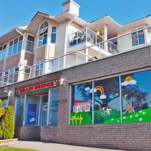 Brainbridge Learning Centre