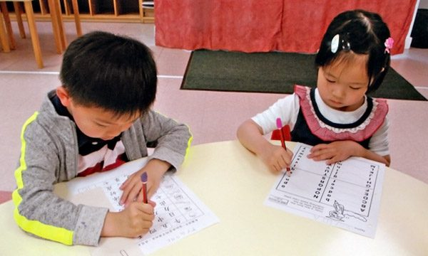Academic program: learning to read and write in English and Chinese